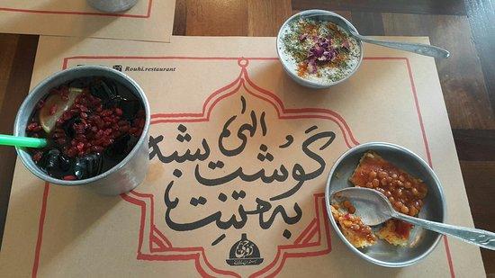 Rouhi-Restaurant