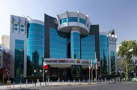 Hafez-Shopping-Center