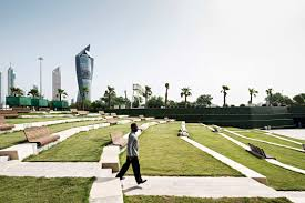 Shahed-Park