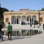 Tehran Fire Temple